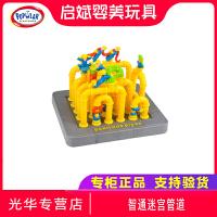 光华玩具智通迷宫管道PIPES6岁/8岁以上逻辑思维益智桌面游戏玩具