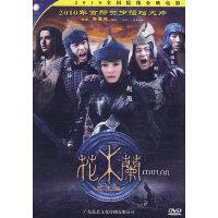 花木�m(DVD)