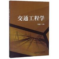 【二手旧书8成新】交通工程学 于德新 9787568266307