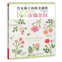 青木和子的唯美刺�C:玫瑰花�@(日本刺�C大��青木和子的�典之作,�雀��物大�D案)