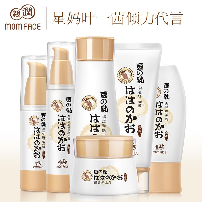 亲润 豆乳滋养保湿6件套 孕妇护肤品天然 孕妇化妆品套装 补水保湿