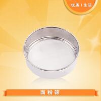 不锈钢面粉筛 烘焙工具 高品质面粉筛 药筛分样筛 糖粉筛 细60目