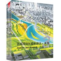 区域规划&城市设计.美国3(收集美国规划建筑师协会多年作品)