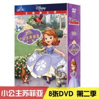 迪士尼动画片小公主苏菲亚2第二季8DVD双语光盘碟片国语英语
