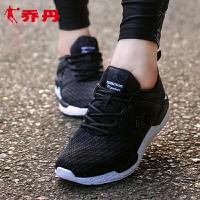 乔丹女鞋跑步鞋2017冬季新款跑鞋轻便休闲鞋减震网面运动鞋女秋冬XM1670326