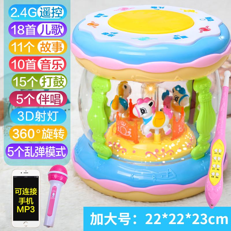 婴儿玩具拍拍鼓手拍鼓电动音乐幼儿童0-1岁益智宝宝玩具6-12个月99立减5,满29元全国28省包邮 偏远6省除外