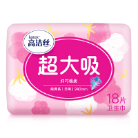 [当当自营] 高洁丝 基础系列 纤巧棉柔 护翼卫生巾 日用 240mm 18片