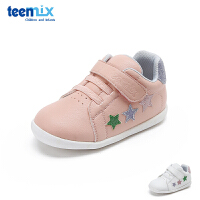 【券后价:129.2元】天美意teenmix童鞋儿童板鞋2019年秋季新款女童休闲鞋男童小白鞋学步鞋宝宝鞋(0-3岁可