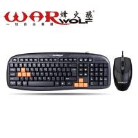 键盘鼠标套装 烽火狼键盘鼠标 商务键鼠套装 KM-710 黑色