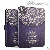 499kindle保护套 paperwhite1/2/3套958/899壳KPW3超薄皮套休眠