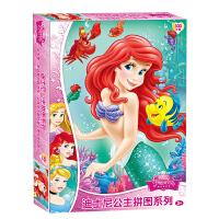 【当当自营】迪士尼拼图 公主拼图益智玩具 100片装 11DF1002227