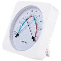 温湿度计家用室内温度计高精度婴儿房挂壁式温度计数显湿度表台式桌面型温度计创意室内温湿度表干湿两用