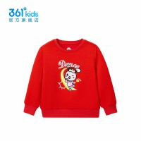 【夏清仓1件5折价:99.5】361童装女童套头卫衣2021春季小童儿童卫衣 火红 101