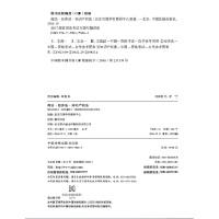 �A售2017年 �f���n}�v座商法 ���法 知�R�a�喾�