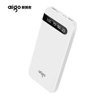 Aigo/爱国者 聚合物移动电源D20000毫安超薄便携手机通用充电宝 多U口输出 液晶显示