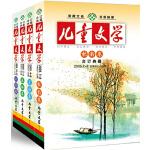 2005年《儿童文学》全年套装(共4册)