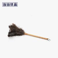 当当优品 静电除尘清洁扫灰尘扫房吸尘 竹柄鸵鸟毛尘掸