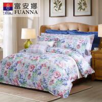 富安娜家纺 四件套纯棉斜纹印花套件1.8m床上用品床单被套 晓风晨露