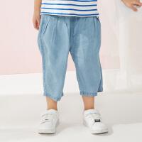 【秒杀价:129元】马拉丁童装女童裤子夏装新款时尚打褶设计儿童洋气牛仔中裤