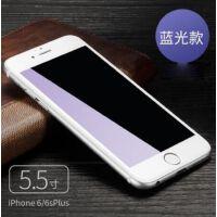 抗蓝光iphone6/7/plus全屏钢化膜苹果6/7高清防爆手机膜苹果7曲面
