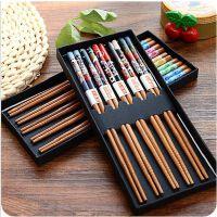 日式和风竹木筷子竹筷 礼盒便携餐具套装5双