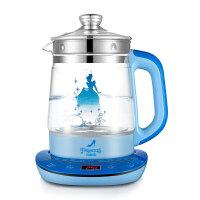 荣事达养生壶DSH18A加厚玻璃全自动中药壶分体电煎药壶煮茶壶