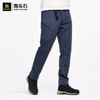 凯乐石软壳裤男女秋冬户外运动防风加绒加厚保暖冲锋裤KG2049701