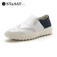 【大牌日3折】星期六男鞋(ST&SAT)男鞋牛皮革韩版套脚舒适休闲鞋 SS71128314