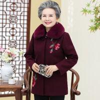 奶奶秋冬外套中老年人秋装女60岁70妈妈装毛领毛呢大衣中长款喜庆 1XL 建议85-100斤