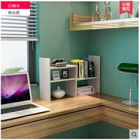 空大电脑桌上书架桌面伸缩小置物架简易儿童书柜创意办公桌收纳架