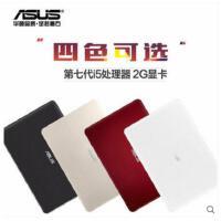 【支持礼品卡支付Asus/华硕 A -A456UR7200超薄14英寸游戏商务办公笔记本电脑学生 A456 F456*