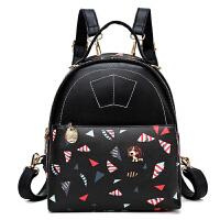 女童双肩包时尚公主可爱女孩儿童包包中大童卡通休闲旅游男童背包