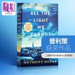 【中商原版】所有我们看不见的光 英文原版 All the Light We Cannot See英文原版 普利策得奖小