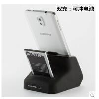 三星note3 充电底座 电池 N9008v 05 06 座充手机充电器N9000配件