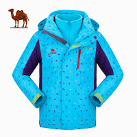 camel骆驼童装2017年秋冬女童三合一印花冲锋衣儿童户外登山服两件套