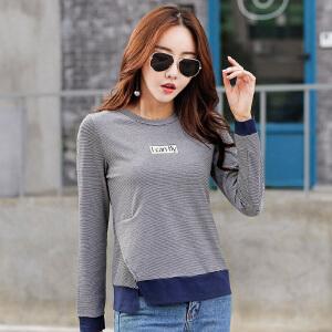 2017秋季新款韩版女装t恤百搭长袖体恤条纹显瘦拼接打底衫上衣