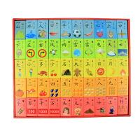 儿童双面木制认知识汉字多米诺骨牌积木 2-6岁宝宝早教益智力玩具