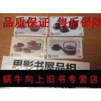【二手旧书9成新】电话卡--宜兴紫砂壶家236
