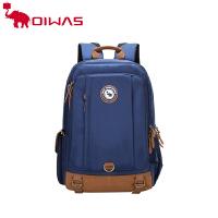 爱华仕(oiwas)小学生儿童减负书包休闲双肩包男女通用蓝色轻便防泼水背包4677