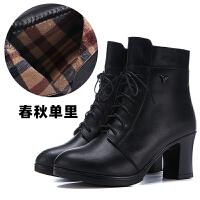 粗跟短靴女2019秋冬马丁靴女英伦侧拉链短筒靴春季女靴子