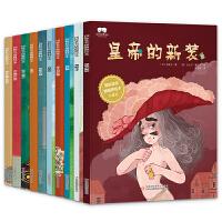 世界经典童话绘本第2辑(全10册)