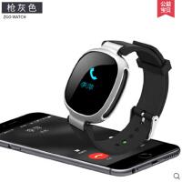 微信运动同步智能测睡眠手环男 计步跑步防水苹果安卓圆屏手表女