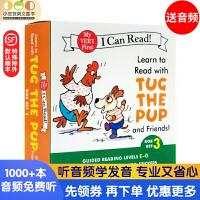 进口英文原版 Learn to Read with Tug跟塔戈和他的朋友们阅读套装3[4-8岁]