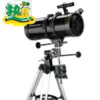 星特朗POWERSEEKER 127EQ高倍高清大口径牛反天文望远镜