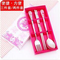 可爱创意礼品不锈钢筷子盒叉子筷子勺子套装便携式餐具三件套
