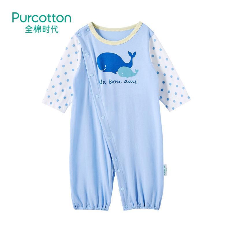 全棉时代  婴儿针织斜门襟妙妙衣  1件装
