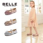 【3折价:164.4元】百丽童鞋儿童时尚亮片单鞋2020秋季新品中小童皮鞋软底舞蹈鞋