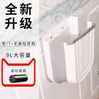 厨房垃圾桶折叠收纳家用橱柜门壁挂式分类大号可伸缩车载干湿分离