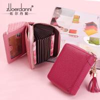 新款折叠多卡位个性多功能卡包钱夹女士短款小钱包卡包