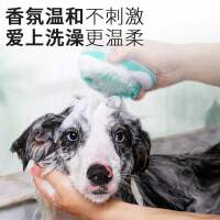 狗狗杀菌除臭泰迪萨摩金毛专用除螨猫咪宠物沐浴露香波浴液通用